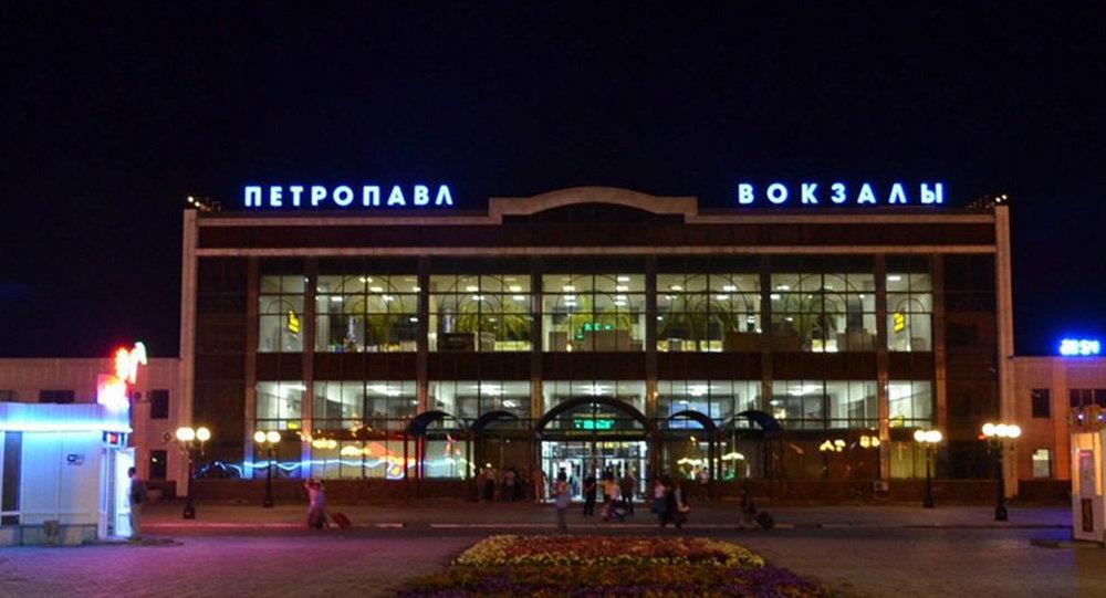 Железнодорожный вокзал Петропавловск