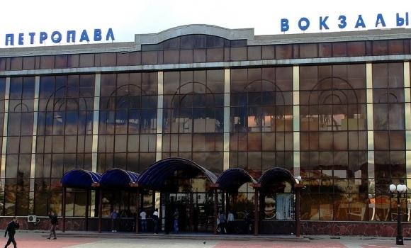 ЖД Вокзал ЖД вокзал Петропавловск